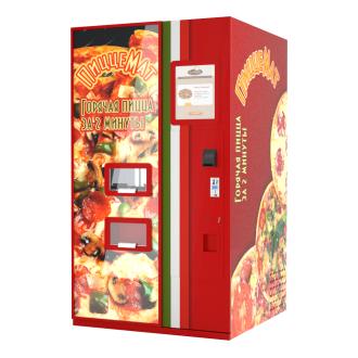 pizza_sm