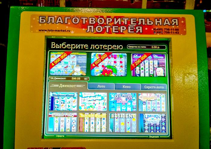 Казино зеон мобильная версия 640 360 9 4