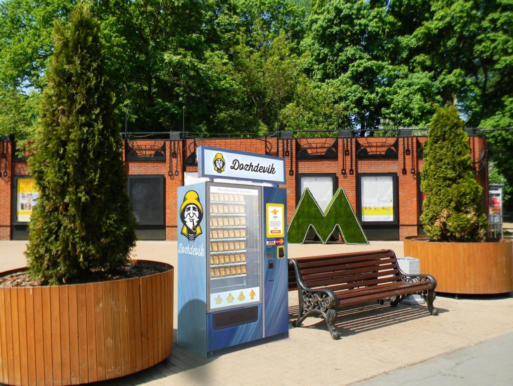 dozhdevik-park